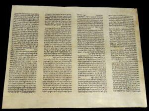 LARGE RARE TORAH BIBLE SCROLL MANUSCRIPT 150 YRS OLD EUROPE Exodus  30:7 - 33:11