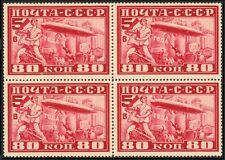 Russia, block of four of Scott# C13, Michel# 391A, MNHOG
