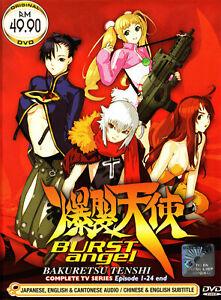 DVD BURST ANGEL (BAKURETSU TENSHI) VOL.1-24 END ANIME ENGLISH DUBBED REGION ALL