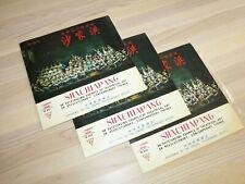 "CHINESE 3 x 10"" LP - M-821 M-822 M-823 / MAO / PEKING / PROPAGANDA PRESS in MINT"