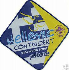 2007 World Scout Jamboree GREECE / HELLENIC SCOUTS Contingent Jacket Patch (BP)