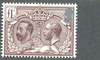 Great Britain Festival of stamps mnh-2010-£1.00 value-Double heads