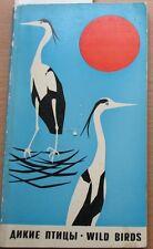 Soviet Guide Book Bird USSR Feathered Owl Eagle USSR Genus WILD Russian English