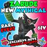 ✨ ZARUDE ✨ 6IV COCO MOVIE EXCLUSIVE EVENT ✨ NON Shiny ✨ Pokemon Sword Shield