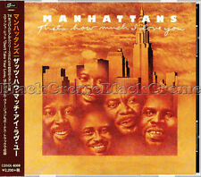 "The Manhattans-""That's How Much I Love You""+2 Bonus Tracks : Japan CD SEALED OBI"