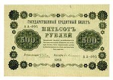 Russia ... P-94 ... 500 Rubles ... 1918 ... *(*)UNC*