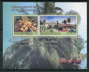 India 2018 MNH Coconut Research ICAR Plantation Crops 2v M/S Nature Stamps