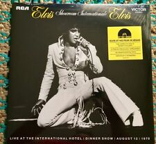 Elvis Live Showroom International Vinyl Record Store Day 2014 . Numbered