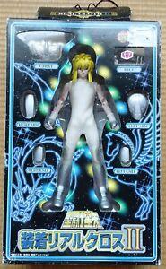 #F69-768 Banpresto Kyun-Chara Figur Schwert Kunst Online