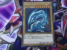 Yugioh Blue-Eyes White Dragon 15AX-JPY07 (Prismatic Secret Rare)