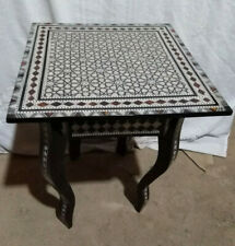 "Egyptian Handmade Beech Wood End Table Inlaid Mother of Pearl (16"")"