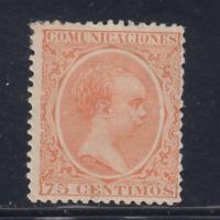 ESPAÑA (1889/01)NUEVO CON FIJASELLOS MLH -EDIFIL 225 (75 cts) ALFONSO XIII LOTE1