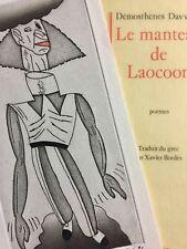 Demothenes DAVVETAS : Le Manteau de LAOCOON, Galilée 1991, 1/100, gravure SEGUI