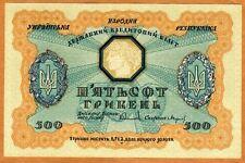 Ukraine, 500 Hryven 1918, P-23, Scarce in UNC