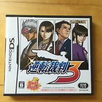 Nintendo DS Phoenix Wright Ace Attorney 3 Trials and Tribulation Japan (Used)