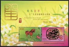 HONG KONG 2015 GOLD & SILVER YEAR OF THE HORSE/RAM SOUVENIR SHEET MINT NH
