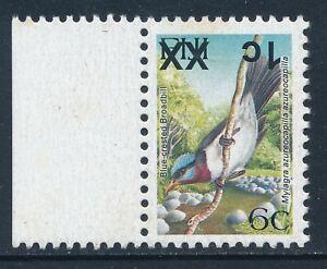 2007 FIJI 1c on 6c BIRD INVERTED OVERPRINT ERROR FINE MINT MNH