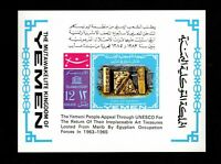 YEMEN, MI # BLK 65B, S/S, 1968, UNESCO, Art Treasures, A5FX-A