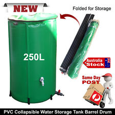 250L COLLAPSIBLE WATER STORAGE TANK BARREL GARDEN IRRIGATION CAMPING HYDROPONIC