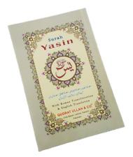 Surah Yaseen Arabic with English Translation & Transliteration(No.265 QT) PB