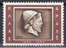 Greece ULYSSES Emblem of ITHACA Island Union Ionian islands with Greece Drach: 1