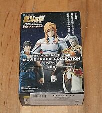Fist of the North Star Movie Collection  Part 1,  Trading Figure  Anime   NEW