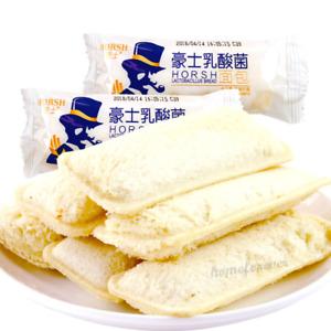 680g Chinese HORSH Snacks Food Yogurt Bread Sandwiched 豪士乳酸菌小口袋酸奶面包中国零食早餐点心下午茶