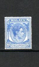 More details for singapore 1950 15c mvlh