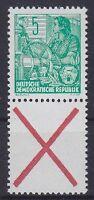 DDR 5 Pf. Fünfjahresplan ** mit Andreaskreuz, postfrisch, MNH