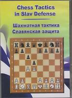 Chess Tactics in Slav Defense (DVD). NEW CHESS SOFTWARE