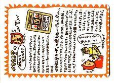 PROMO POKEMON JAPANESE POCKET MONSTERS CARD GAME N° 06 IMAKUNI