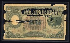Korea DAI ICHI GINKO 10 Yen 1909(Currency, Not a Specimen) Extremely Rare