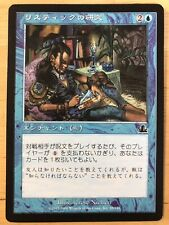 Rhystic Study Japanese Prophecy mtg NM