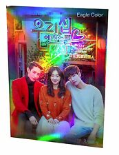 Sweet Stranger and Me Korean Drama (3DVDs) High Quality Box Set! No English Subs