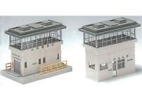 Kato 23-315 Station & Signal Tower Set - N