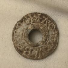 Medieval spindle whorl with inscription, PAS registered