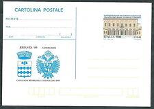 1999 ITALIA CARTOLINA POSTALE BRIANZA - DE