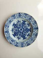 Antique Chinese Blue and White Plate with Buddhist Symbols Qing Dynasty Kangxi