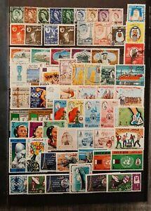 QATAR (3457) Nice Smal Collection  (MNH/MH/Used)