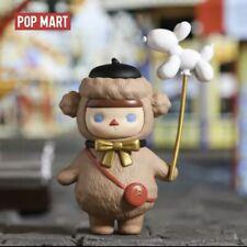 Pop Mart Pucky Balloon Babies Mini Figure Poodle Baby