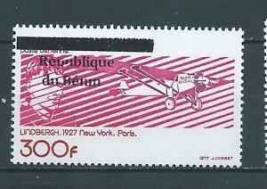 BENIN -surcharged - overprint -Zeppelin  - 300F -MNH-rare