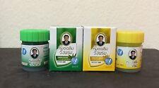 2x5g Wang Prom Green & Yellow Barleria Lupulina Massage Herbal Pain Relief Balm