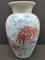 "Vintage Hand Painted Japanese Floral 10"" Vase Pottery, Signed Mr. Han Nice!"