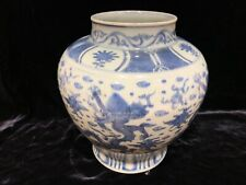 """Antique Chinese blue & white porcelain hand painted vase dragons Qing 18thC 9"""""""