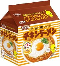 Nissin Chicken Ramen Japanese Popular Instant Noodles 5 packs Japan Import