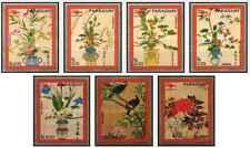 Timbres Flore Arts Paraguay 1124/30 ** (38889)