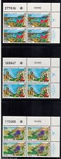 ISRAEL 1992 Nature Reserves Plate Block Stamp Set Hof Dor, Nahal Ammud, Ayun