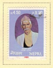 Nepal Beautiful issues between 1983 - 1987 in Used Condition