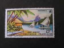 FRENCH POLYNESIA, SCOTT # C32, COMPLETE 23fr.VALUE 1944 AIR POST PICTORIAL MVLH