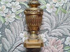 Antique Gild Bronze Greco Roman urn lamp 19 century maybe earlier